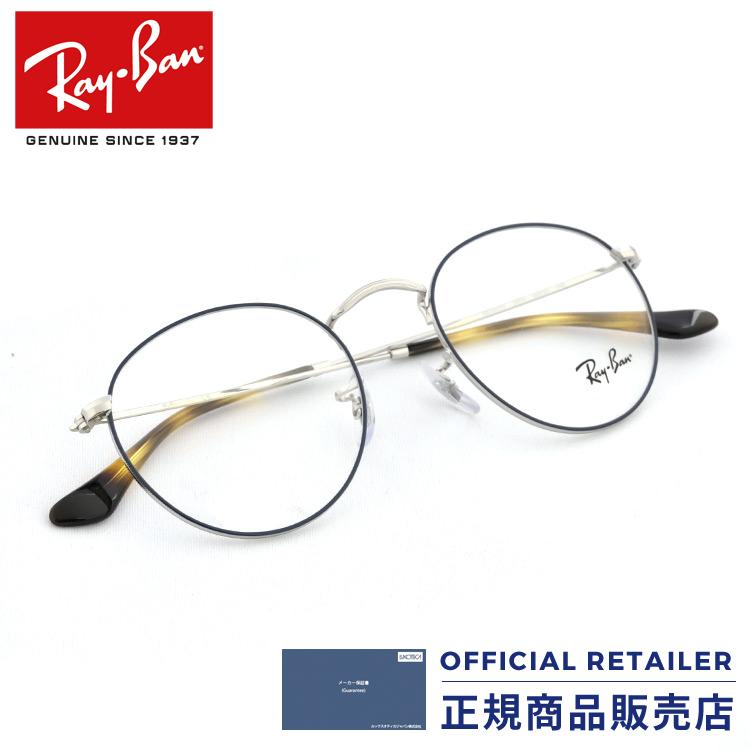 Sunglass Online | Rakuten Global Market: Ray-Ban RX3447V 2970 ...