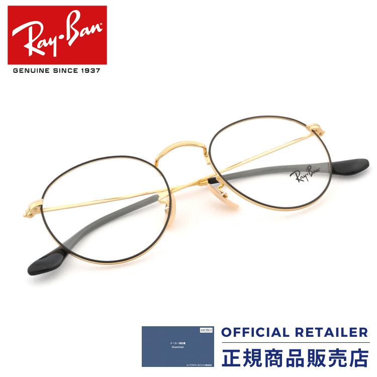 ray ban rb3447v 2991
