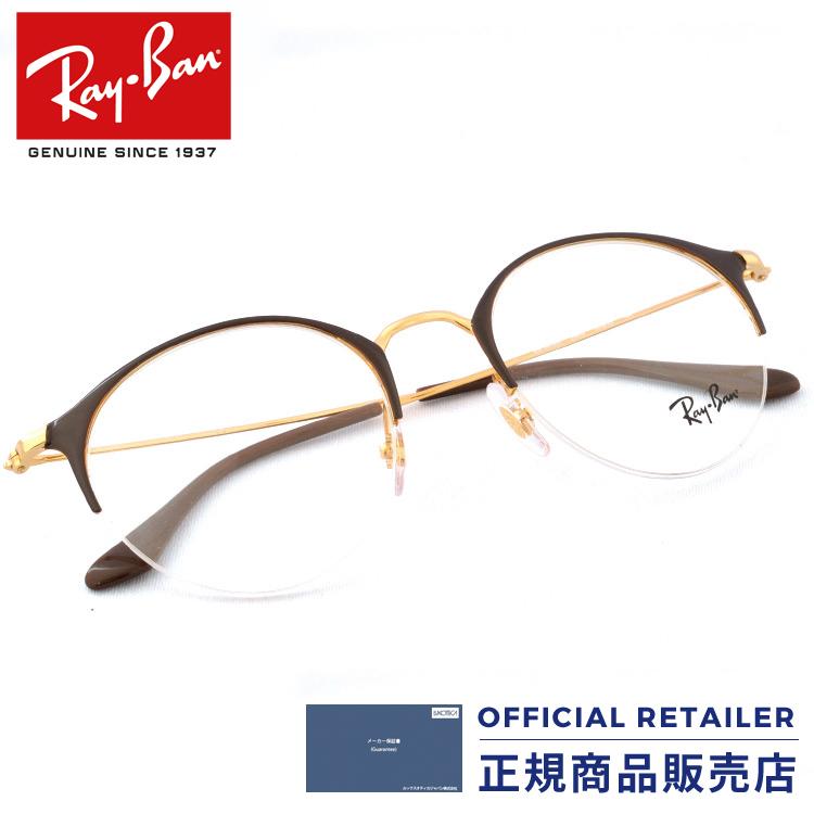 伊達レンズ無料キャンペーン中!レイバン RX3578V 2905 48サイズ 50サイズ Ray-Banレイバン メガネフレーム ボストンRB3578V 2905 48サイズ 50サイズ メガネ フレーム 眼鏡 めがね レディース メンズ【PT20】伊達メガネ メガネフレーム【DL0Y】