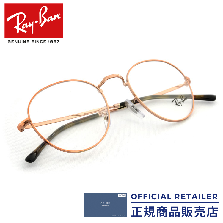 5421954b05 Ray-Ban RX3582V 2943 49 size 51 size Ray-Ban 2017NEW new work Ray-Ban  glasses frame round RB3582V 2943 49 size 51 size glasses frame glasses  glasses Lady s ...