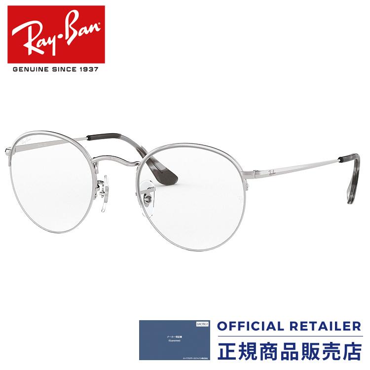 店内最大20倍ポイント!!レイバン メガネフレーム ボストン RX3947V 2501 48サイズ 51サイズRay-Ban RB3947V 2501 48サイズ 51サイズ 眼鏡 伊達メガネ めがね レディース メンズ