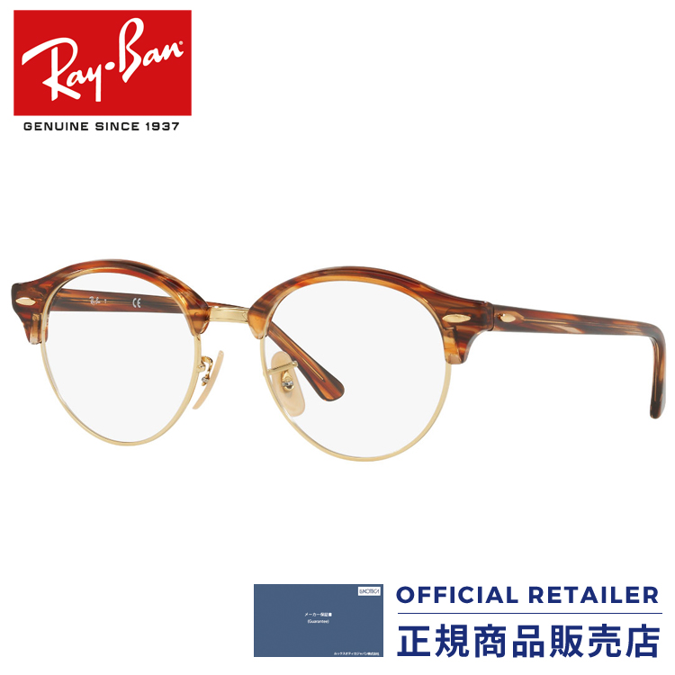 ac0fdba5d0 Sunglass Online: Point 20 times for a limited time! Ray-Ban RX4246V ...