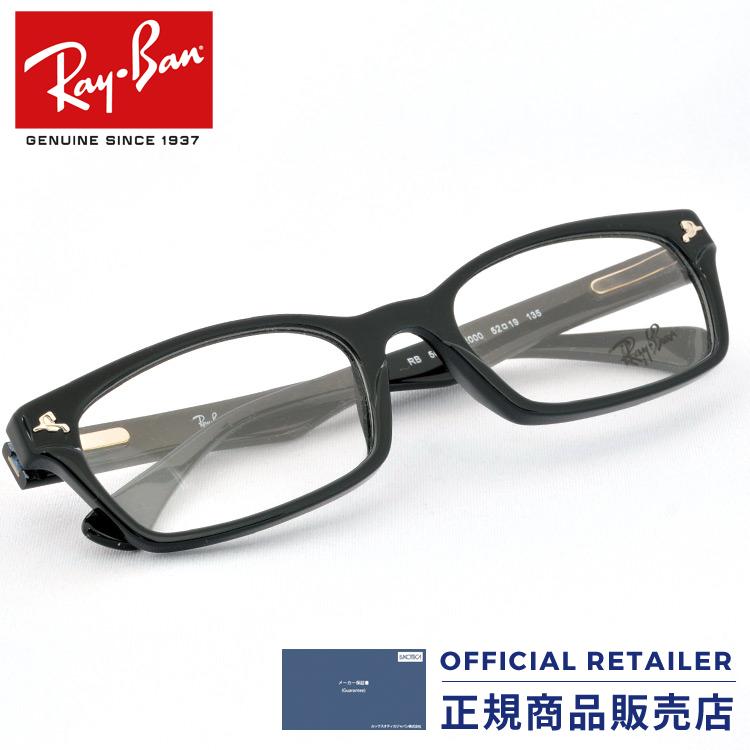 伊達レンズ無料キャンペーン中!レイバン RX5017A 2000 52サイズ Ray-Banメガネ フレーム スクエア アジアンフィッティングRB5017A 2000 52サイズ メガネ フレーム 眼鏡 めがね【PT20】伊達メガネ メガネフレーム【DL0Y】