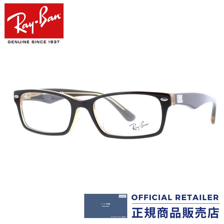 ポイント20倍以上!|レイバン メガネ フレーム スクエア レクタングルRay-Ban RX5206F 5373 伊達メガネ 眼鏡 レディース メンズ
