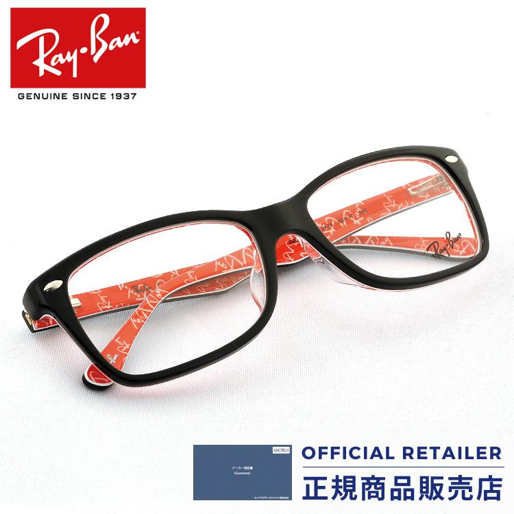 ポイント20倍以上!|レイバン RX5228F 2479 53サイズ 55サイズ Ray-Banレイバン メガネ フレーム ウェリントン プリントRB5228F 2479 メガネ フレーム 眼鏡 めがね