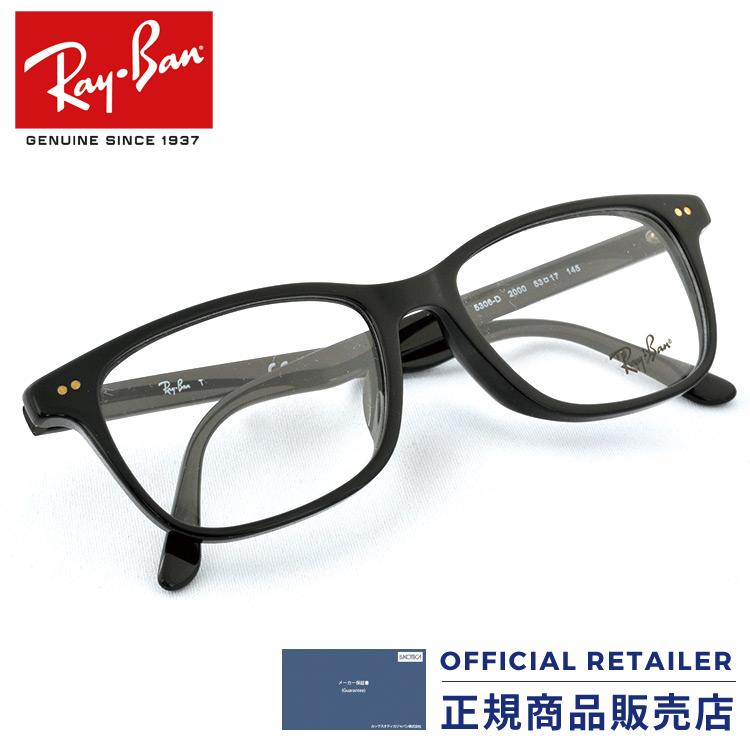 ポイント20倍以上! レイバン RX5306D 2000 53サイズ Ray-Banレイバン メガネ フレーム ウェリントンRB5306D 2000 メガネ フレーム 眼鏡 めがね レディース メンズ
