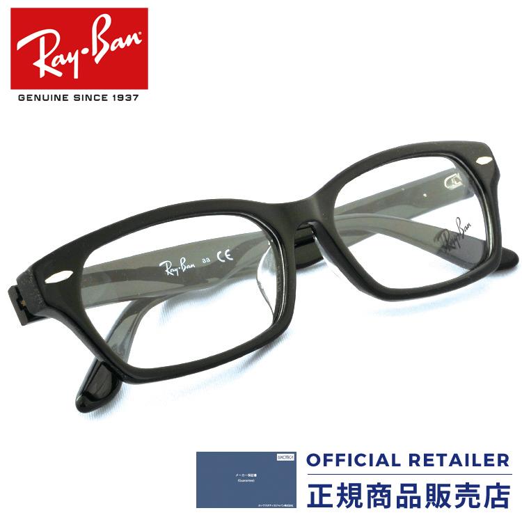 ポイント20倍以上!|【ランキング2位】レイバン RX5344D 2000 55サイズ Ray-Banレイバン メガネ フレーム スクエアRB5344D 2000 55サイズ メガネ フレーム 眼鏡 めがね レディース メンズ