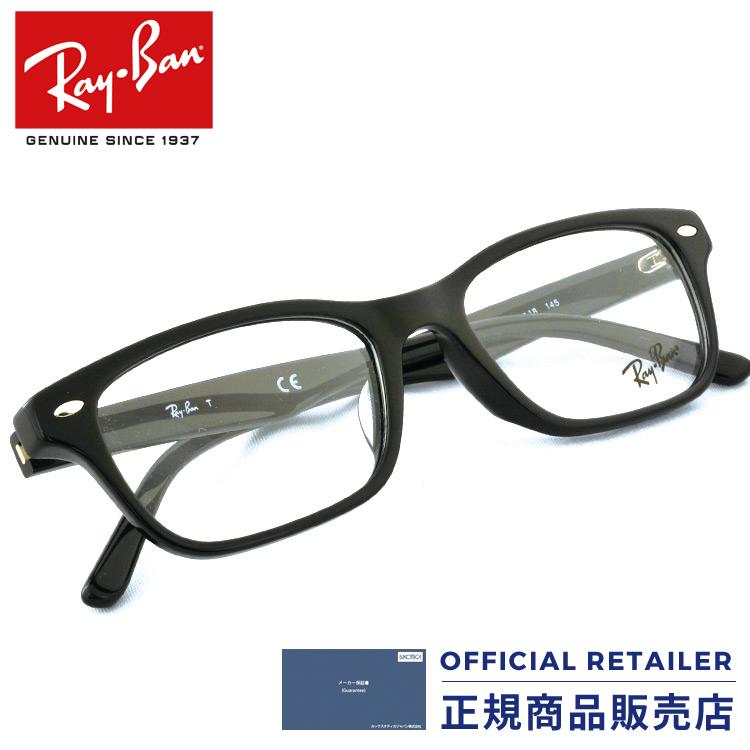 ポイント20倍以上!|レイバン RX5345D 2000 53サイズ Ray-Banレイバン メガネ フレーム ウェリントンRB5345D 2000 53サイズ メガネ フレーム 眼鏡 めがね レディース メンズ