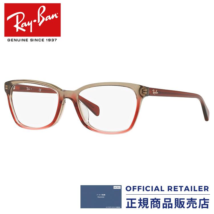 店内最大30倍ポイント&最大15%OFFクーポン発行中!レイバンメガネ フレーム スクエア フルフィット RX5362F 5835 54サイズRay-Ban RAYBAN Full Fitting RB5362F 5835 54サイズ眼鏡 伊達メガネ めがね レディース メンズ【max30】
