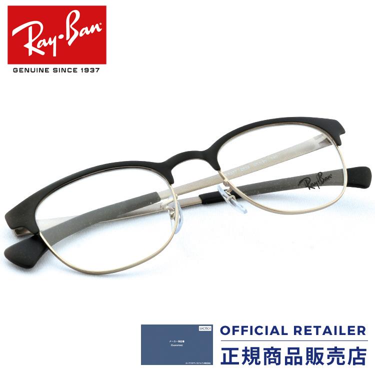 68bf64aa477 Ray-Ban RX6317 2832 51 size Ray-Ban Ray-Ban glasses frame club master  RB6317 2832 51 size glasses frame glasses glasses Lady s men