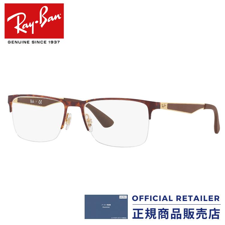 Sunglass Online | Rakuten Global Market: Ray-Ban RX6335 2917 54 size ...