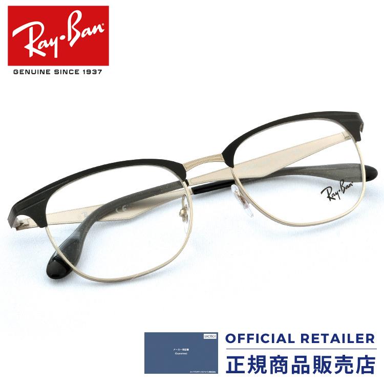 店内最大30倍ポイント&最大15%OFFクーポン発行中!レイバン RX6346 2861 52サイズ Ray-Banレイバン メガネ フレームRB6346 2861 52サイズ メガネ フレーム 眼鏡 めがね レディース メンズ【A】【max30】