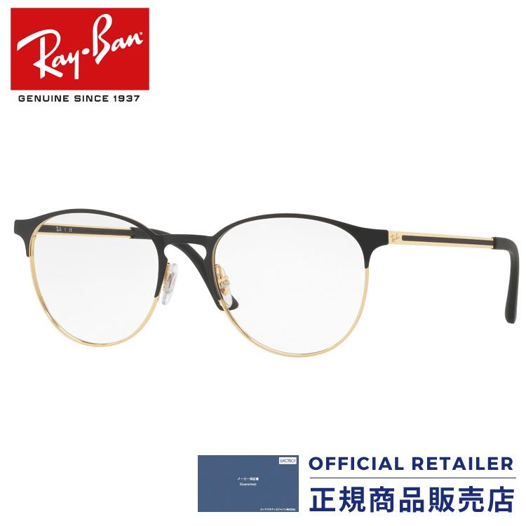 ポイント20倍以上!|レイバン RX6375 2890 53サイズ Ray-Banレイバン メガネ フレーム ブロー ヤングスター ボストンRB6375 2890 53サイズ メガネ フレーム 眼鏡 めがね レディース メンズ
