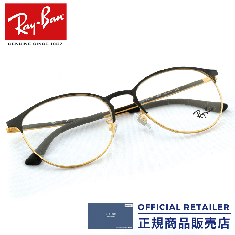 0d95c30a779a4 Sunglass Online  Point 20 times for a limited time! Ray-Ban RX6375F ...