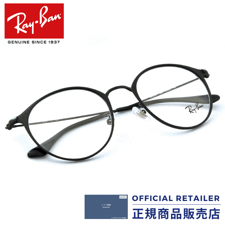 e66d4e13458 Sunglass Online  Ray-Ban RX6378F 2904 51 size Ray-Ban Ray-Ban ...