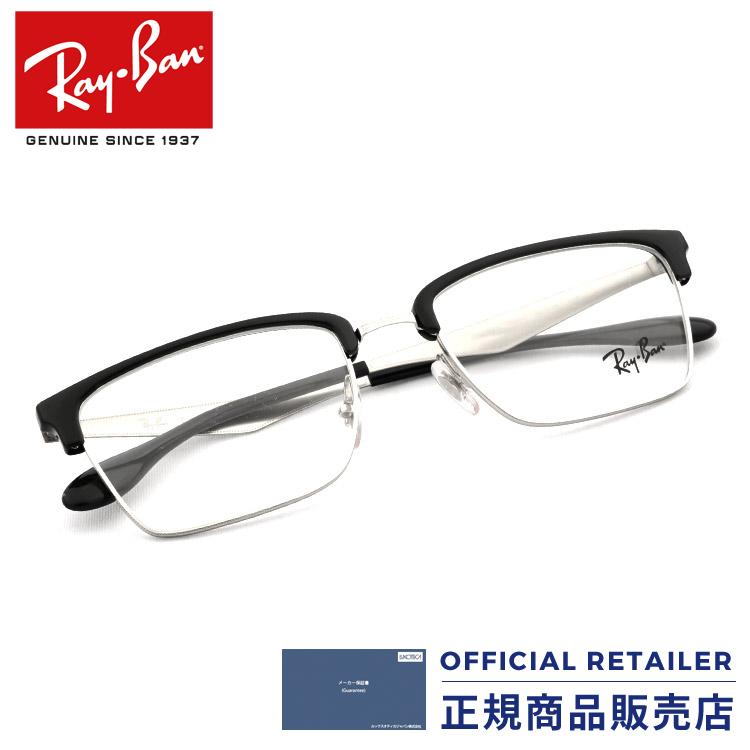 【アウトレット】伊達レンズ無料キャンペーン中!レイバン RX6397 2932 54サイズ Ray-Banレイバン メガネフレーム スクエアRB6397 2932 54サイズ メガネ フレーム 眼鏡 めがね レディース メンズ【PT20】伊達メガネ メガネフレーム【DL0Y】