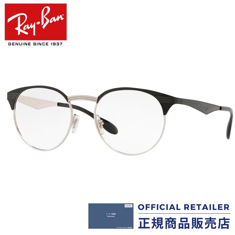 ポイント20倍以上! レイバン RX6406 2861 RX6406 49サイズ 51サイズ2018NEW 新作ラウンドRay-Ban RB6406 2861 49サイズ 51サイズ メガネ フレーム 眼鏡 めがね レディース メンズ