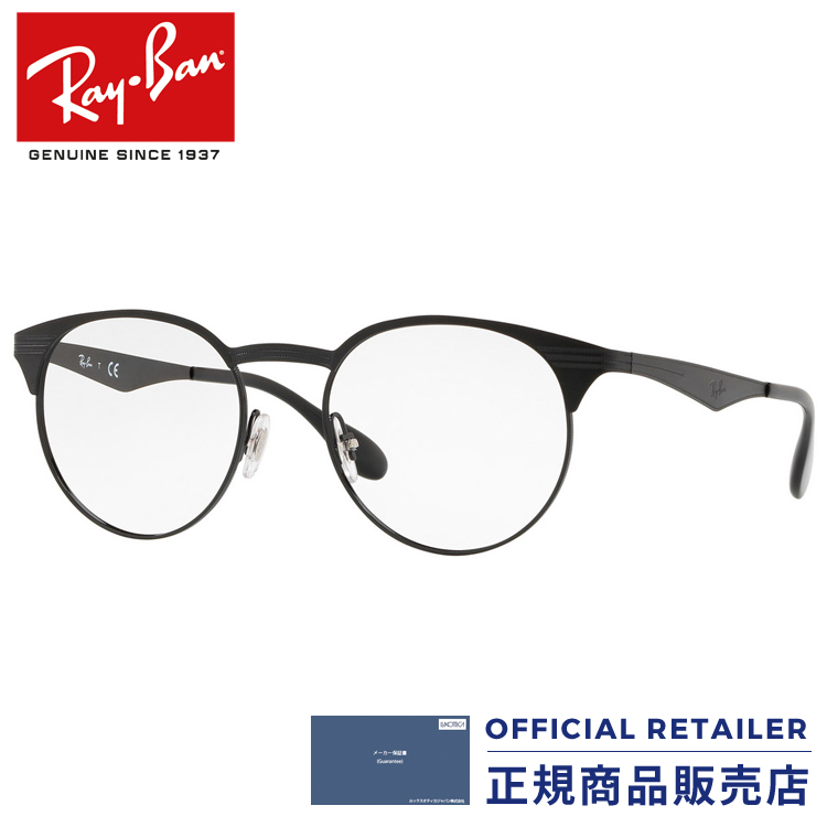 b83a2adcbb8 Sunglass Online  Ray-Ban RX6406 2904 RX6406 49 size 51 size 2018NEW ...