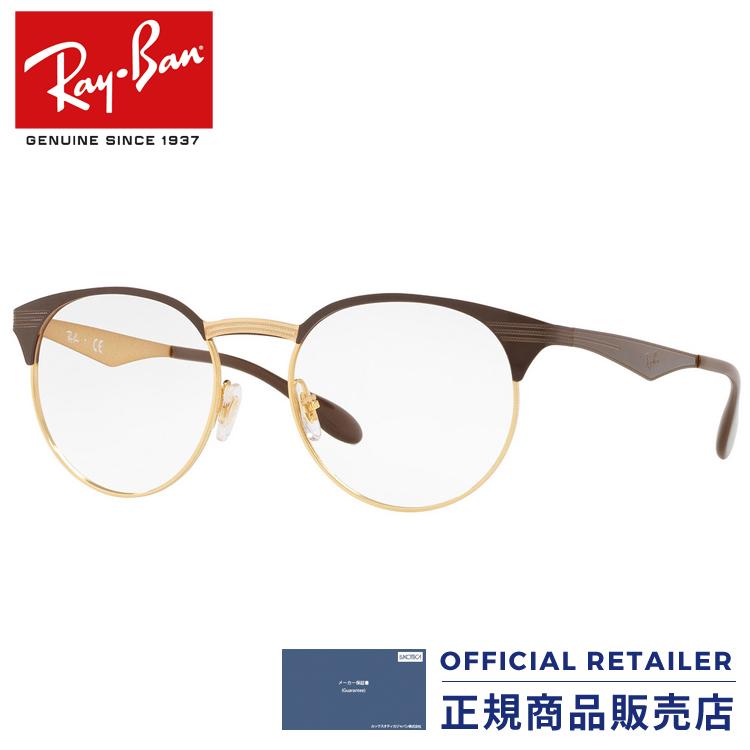 レイバン RX6406 2905 RX6406 49サイズ 51サイズRay-Ban RB6406 2905 49サイズ 51サイズ メガネ フレーム 眼鏡 めがね レディース メンズ