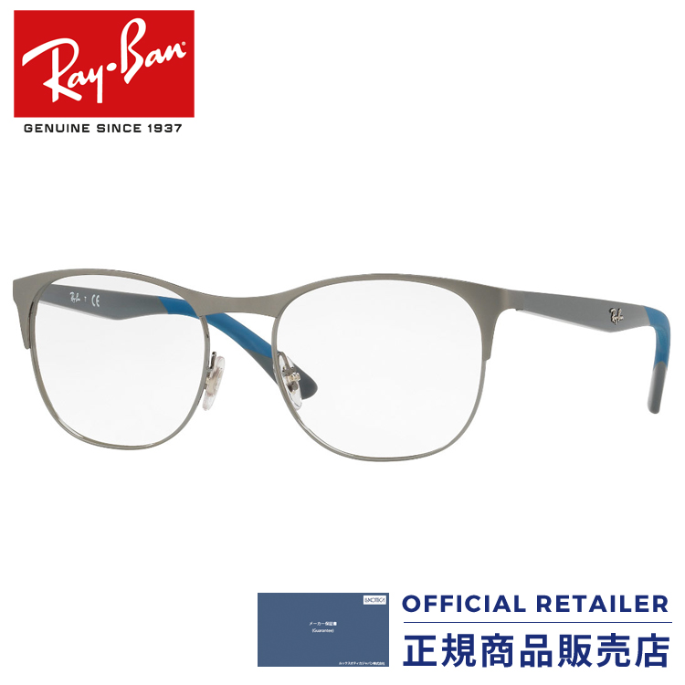 レイバン RX6412 2620 50サイズ 52サイズ Ray-Banレイバン メガネ フレーム ACTIVERB6412 2620 50サイズ 52サイズ メガネ フレーム 眼鏡 めがね レディース メンズ