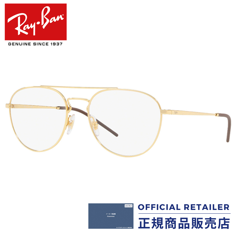 e919daf9b Sunglass Online: Point 20 times for a limited time! Ray-Ban RX6414 ...