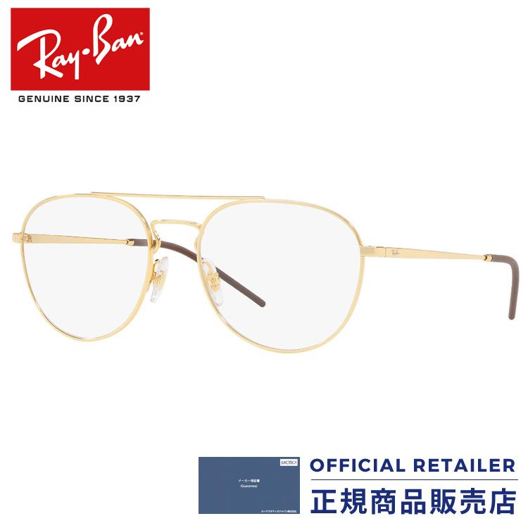 ポイント20倍以上!|レイバン RX6414 2500 RX6414 53サイズ 55サイズ2018NEWE 新作 ティアドロップ ダブルブリッジRay-Ban RB6414 2500 53サイズ 55サイズ メガネ フレーム 眼鏡 めがね レディース メンズ
