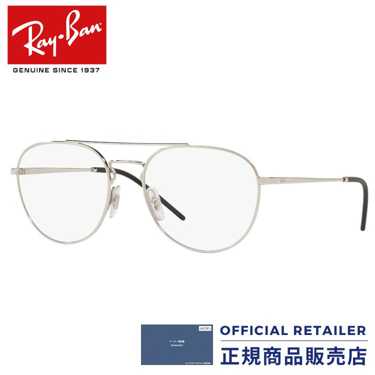 ポイント20倍以上!|レイバン RX6414 2501 RX6414 53サイズ 55サイズ2018NEW 新作 ティアドロップRay-Ban RB6414 2501 53サイズ 55サイズ メガネ フレーム 眼鏡 めがね レディース メンズ