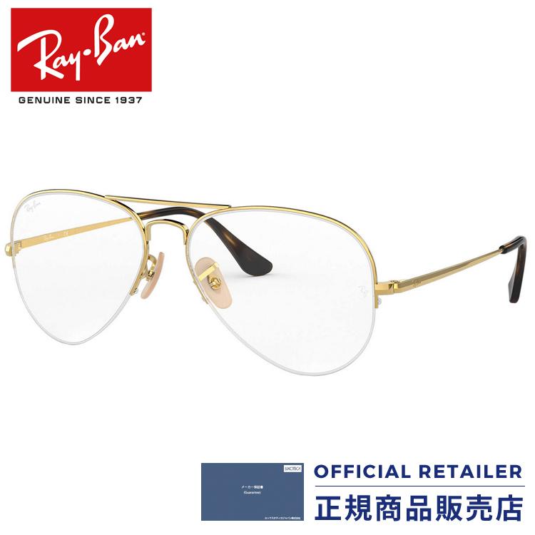 伊達レンズ無料キャンペーン中!レイバン RX6589 2500 RX6589 56サイズ 59サイズアビエーター ティアドロップ ハーフリム ダブルブリッジRay-Ban RB6589 2500 メガネ フレーム 眼鏡 めがね【PT20】伊達メガネ メガネフレーム【DL0Y】