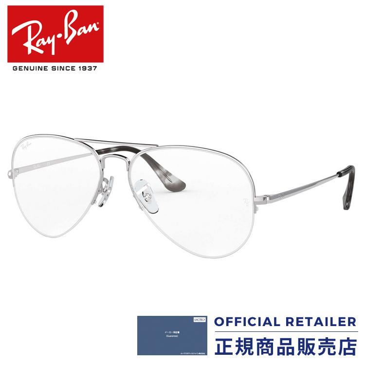 期間限定ポイント最大20倍!レイバン RX6589 2501 RX6589 56サイズ 59サイズ2018NEW 新作 アビエーター ティアドロップ ハーフリム ダブルブリッジRay-Ban RB6589 2501 メガネ フレーム 眼鏡 めがね【PT20】伊達メガネ メガネフレーム