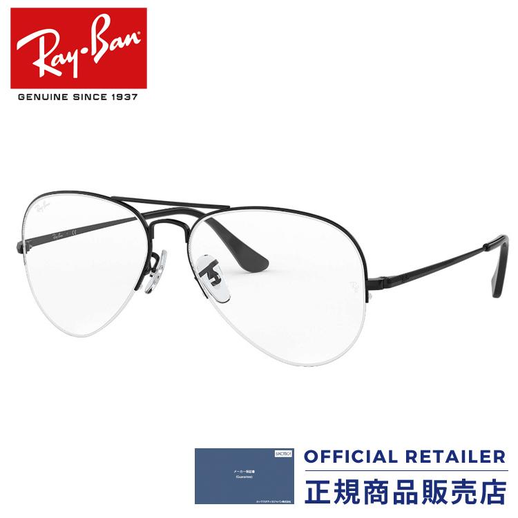 Sunglass Online | Rakuten Global Market: Ray-Ban RX6589 2509 RX6589 ...