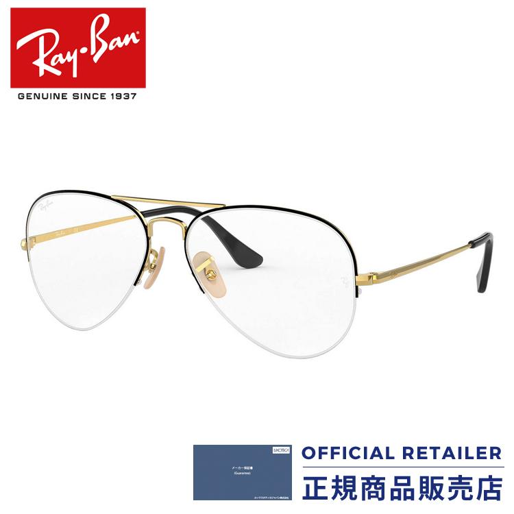 レイバン RX6589 2946 RX6589 56サイズ 59サイズ2018NEW 新作 アビエーター ティアドロップ ハーフリム ダブルブリッジRay-Ban RB6589 2946 メガネ フレーム 眼鏡 めがね