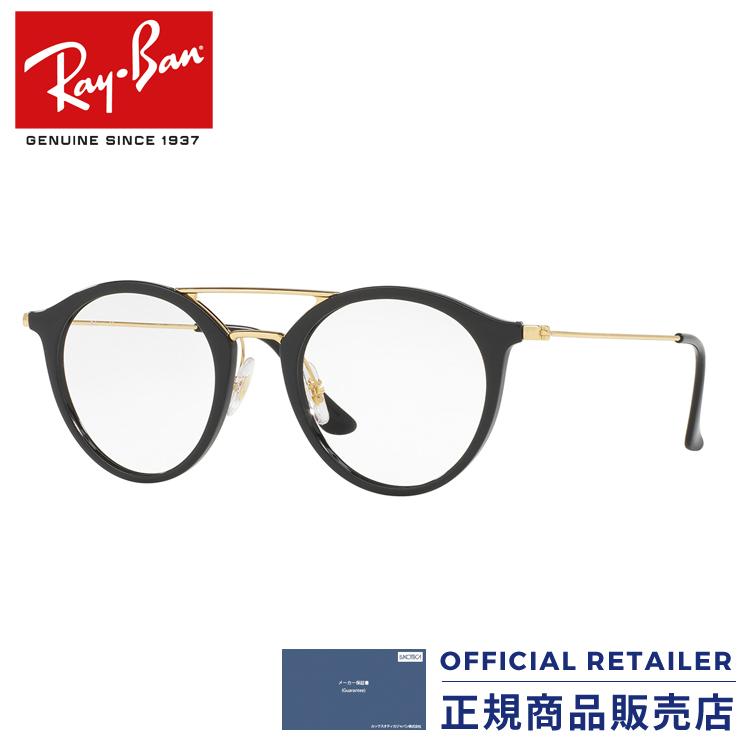 レイバン RX7097 2000 47サイズ 49サイズ Ray-Banレイバン メガネ フレーム ラウンドRB7097 2000 47サイズ 49サイズ メガネ フレーム 眼鏡 めがね レディース メンズ