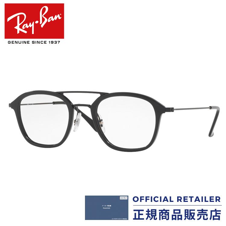 Sunglass Online | Rakuten Global Market: Ray-Ban RX7098 5725 48 size ...