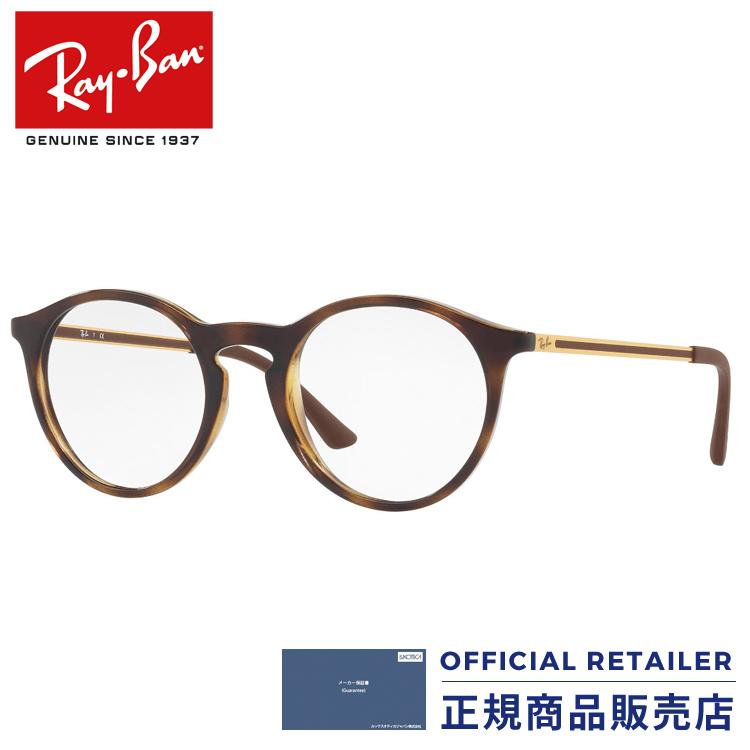 Sunglass Online | Rakuten Global Market: Ray-Ban RX7132F 2012 52 ...