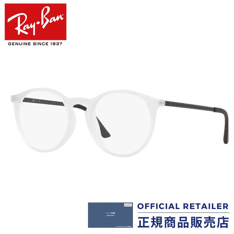 ca5292ab4b Sunglass Online  Ray-Ban RX7132F 5781 RX7132F 52 size 2018NEW new ...