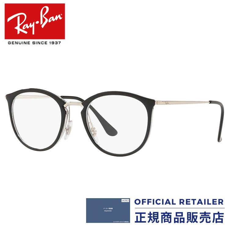 ポイント20倍以上!|レイバン メガネ フレーム ボストン RX7140 5852 49サイズ 51サイズ2018NEW新作 Ray-Ban RB7140 5852 49サイズ 51サイズ 眼鏡 伊達メガネ めがね レディース メンズ