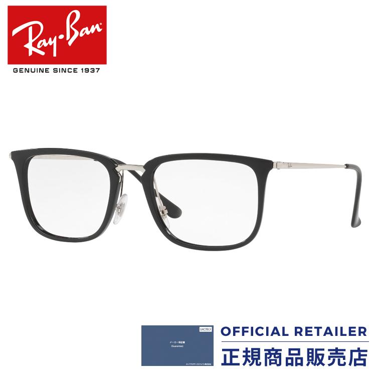 ポイント20倍以上!|レイバン RX7141 5753 50サイズ 52サイズ Ray-Banレイバン メガネ フレーム スクエア RB7141 5753 50サイズ 52サイズ メガネ フレーム 眼鏡 めがね レディース メンズ