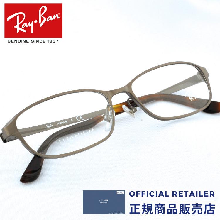 Sunglass Online | Rakuten Global Market: Ray-Ban RX8716D 1047 56 ...