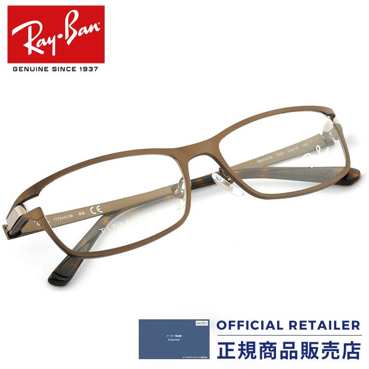 スクエア型 メガネフレーム メンズ&レディース 0RX-5246-2034 ブラック×クリア レイバン 眼鏡 RayBan