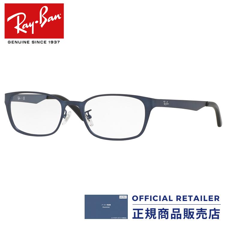 ポイント20倍以上!|レイバン RX8738D 2510 53サイズ Ray-Banレイバン メガネ フレーム RB8738D 2510 53サイズ メガネ フレーム 眼鏡 めがね レディース メンズ