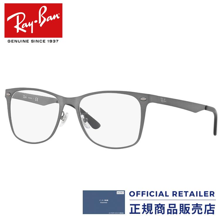 Sunglass Online: Frame RB8740D 1047 54 size glasses frame glasses ...