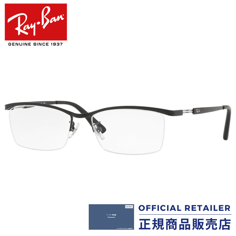 005aaa6d0c Sunglass Online  Point 20 times for a limited time! Ray-Ban RX8746D ...