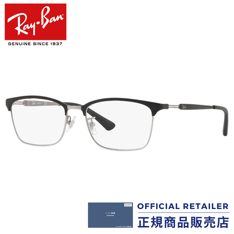 Sunglass Online: Ray-Ban RX8751D 1196 RX8751D 54 size 2018NEW new ...
