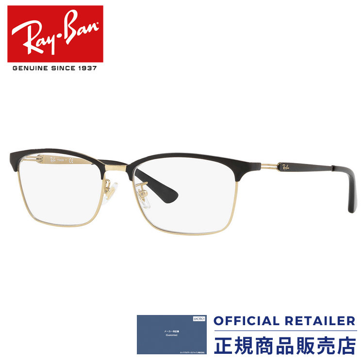 17b986b86a0 Ray-Ban RX8751D 1198 RX8751D 54 size 2018NEW new work titanium Titanium Ray- Ban RB8751D 1198 54 size glasses frame glasses glasses Lady s men