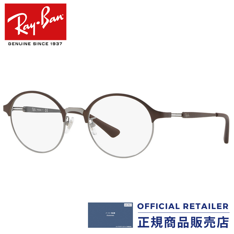 458b6ceec5 Sunglass Online  Point 20 times for a limited time! Ray-Ban RX8752D ...