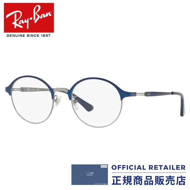 61137a3827 Sunglass Online  Ray-Ban RX8752D 1200 RX8752D 51 size 2018NEW new ...