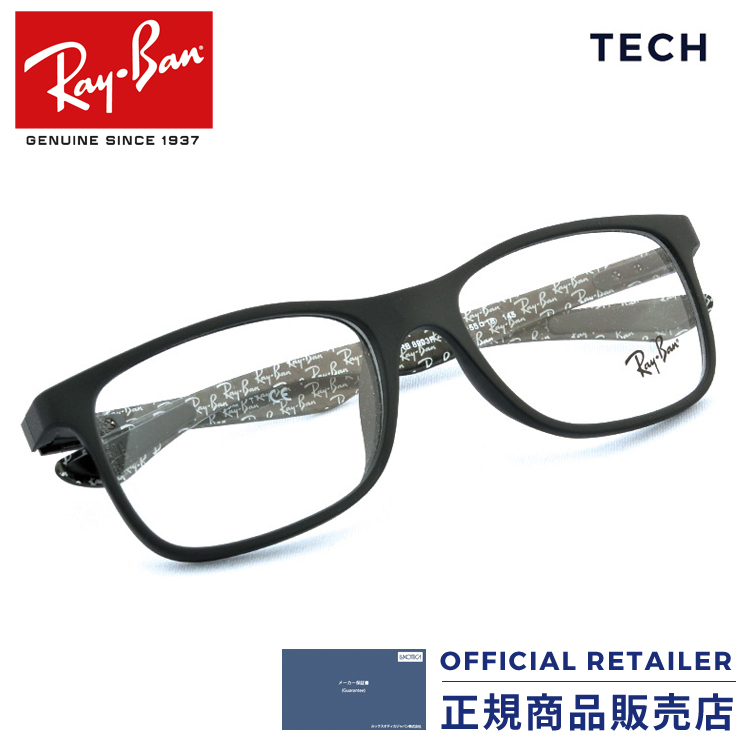 Sunglass Online | Rakuten Global Market: Ray-Ban RX8903F 5263 55 ...