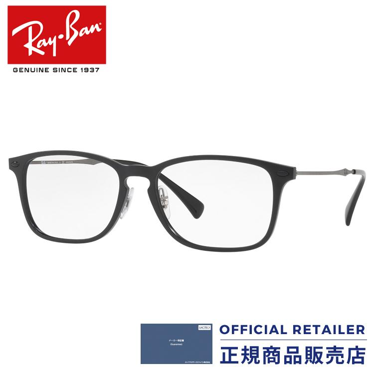 Sunglass Online | Rakuten Global Market: Ray-Ban RX8953 8025 54 size ...