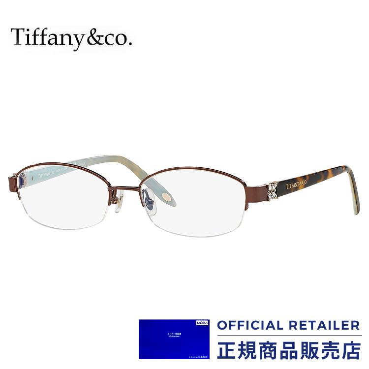 ティファニー メガネ フレーム TF1104BD 6046 53サイズTiffany&Co. TF1104BD 6046 53サイズ 眼鏡 めがね レディース メンズ