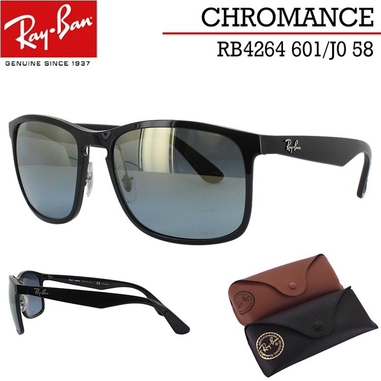 ray ban chromance polarized rb4264